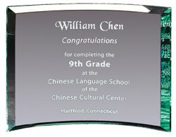 X-Large Curved Glass Plaque-0